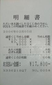 RIMG0126