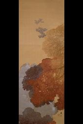 Tsujikakohakuun